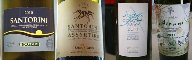 Getting to know the grapes of Santorini… And a lesson in pronunciation…