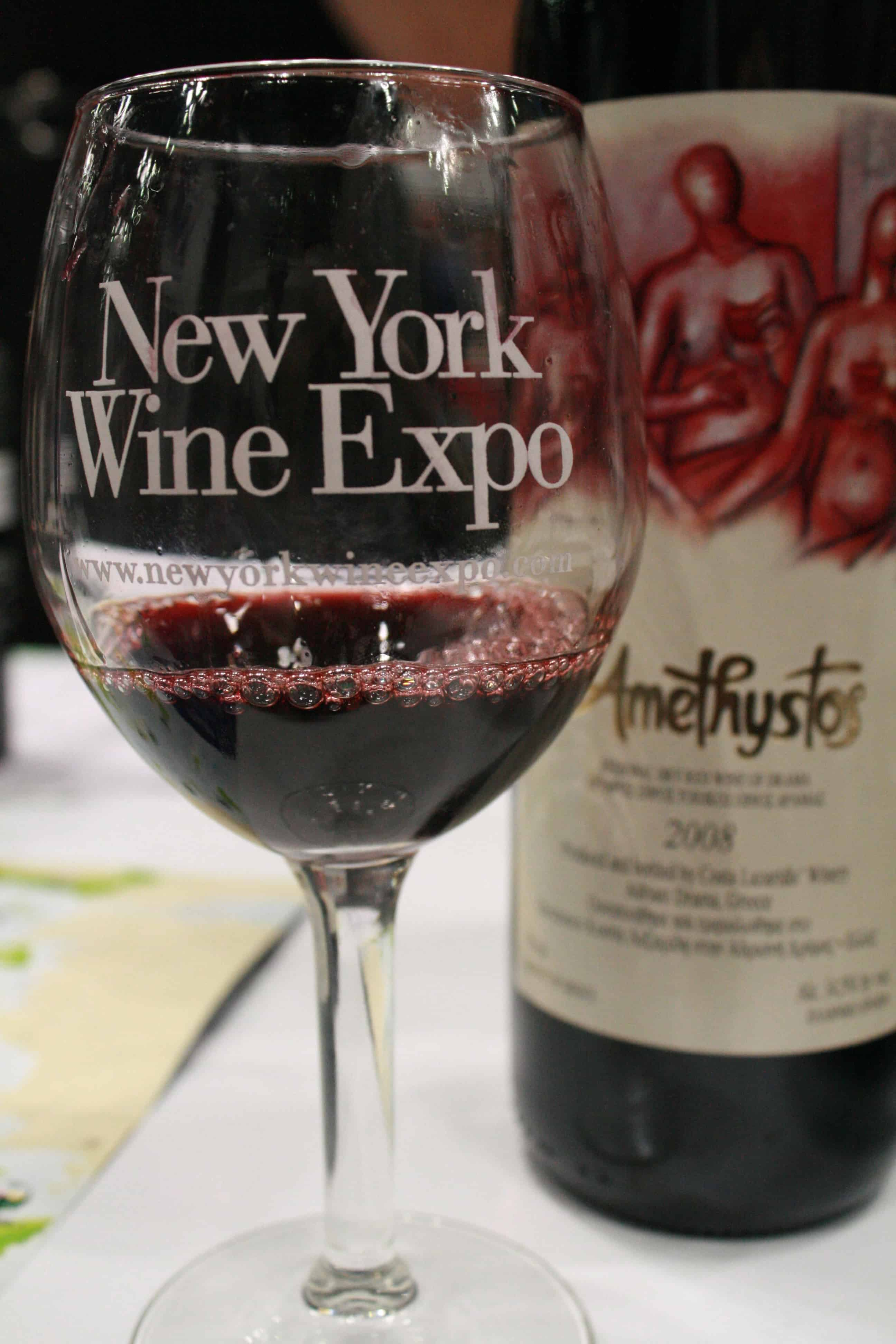 Food And Wine Expo Promo Code