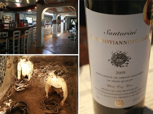 Koutsoyannopoulos-Winery-and-Wine-Museum