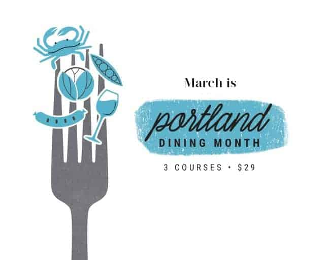 Portland Dining Month. Enter to win a gift certificate to celebrate!!! We are giving away 2 $60 gift certificates.