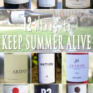 12 Wines to Keep Summer Alive!